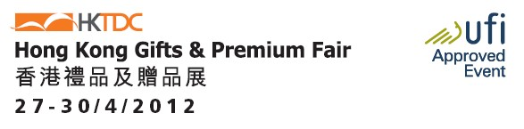 Hong Kong Gifts & Premium Fair 2012