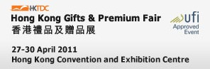 Hong Kong Gifts & Premium Fair 2011
